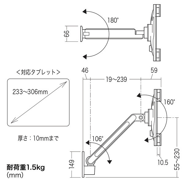 サンワサプライ 7~11インチiPad・タブレット用アーム壁面用 CR-LATAB10 (直送品)