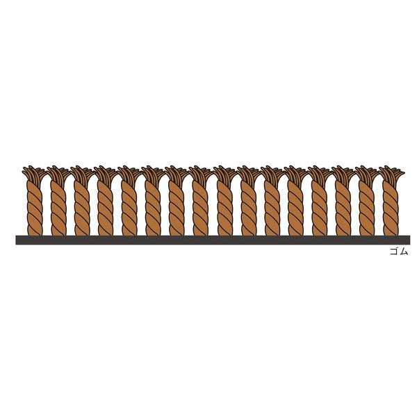 スタンダードマットS ココア・ブラウン 180×300cm (直送品)