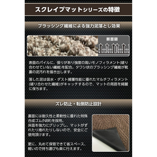 スクレイプマットH シルバー 180×300cm (直送品)
