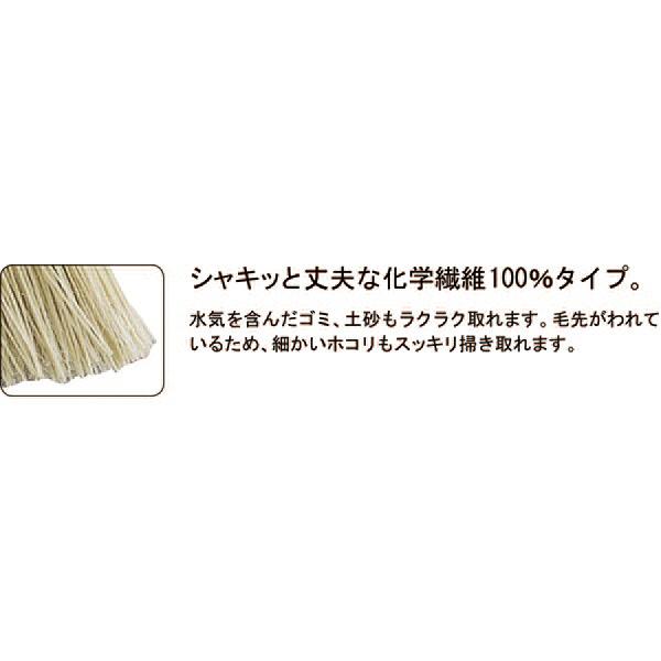 コンドル 庭箒ニューブルロンL 1箱(2本入) (直送品)