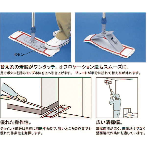 HPニューワイドフレッシュモップ ブルー 1箱(1本入) (直送品)