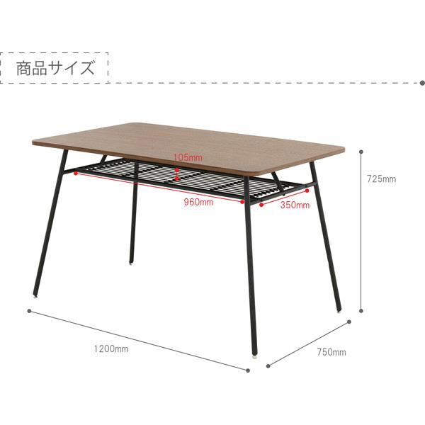 佐藤産業 Caronダイニングテーブル ブラウン 幅1200×奥行750×高さ730mm 1台 (直送品)