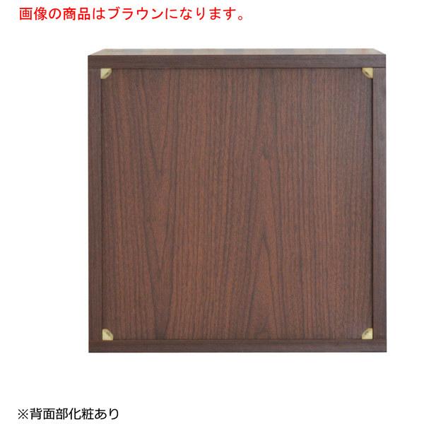 佐藤産業 hako組合せ収納ボックス(オープンタイプ) 幅390×奥行390×高さ390mm ブラウン ha39-39OP_BR 1台 (直送品)