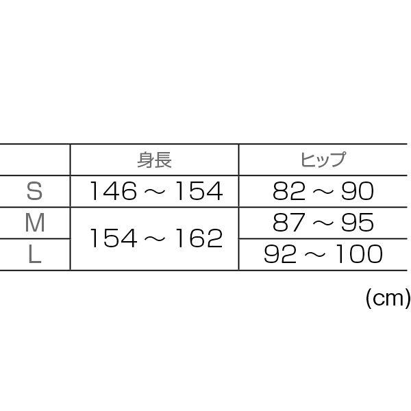 CW-X スタイルフリーボトム(女性用) VCY 209 ブラック M コンプレッションウェア コンディショニングウェア 1枚 (直送品)