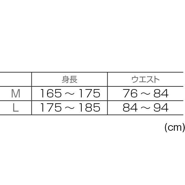 CW-X スタイルフリーボトム(男性用) VCO 509 イエロー L コンプレッションウェア コンディショニングウェア 1枚 (直送品)