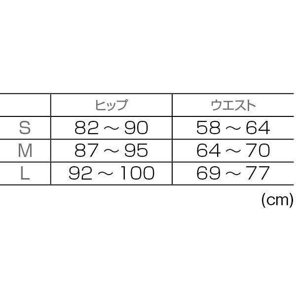 CW-X PARTS腰用(女性用) BCY 303 ブラウン M コンプレッションウェア コンディショニングウェア 1枚 (直送品)