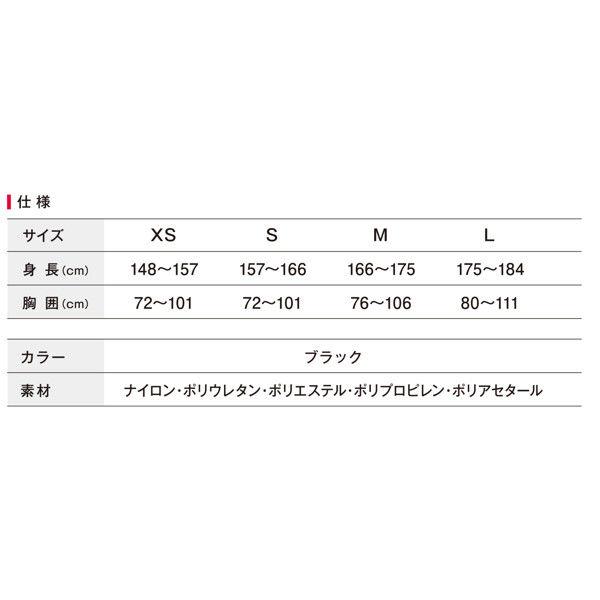 モリタホールディングス 腰部サポートウェア rakunie ラクニエ XS 1個 24-4660-00 (直送品)