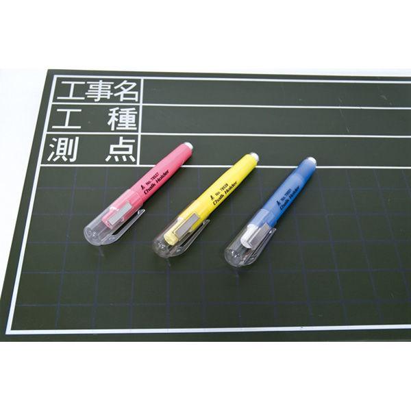 シンワ測定 チョークホルダー 赤 78527 1セット(10個) (直送品)