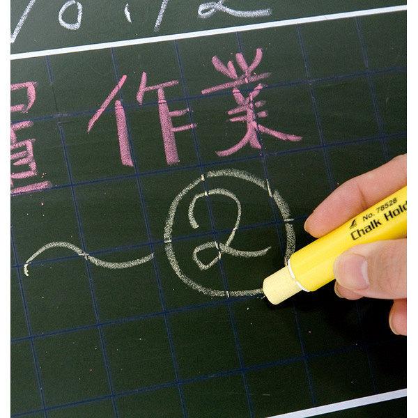 シンワ測定 チョークホルダー 黄 78528 1セット(10個) (直送品)