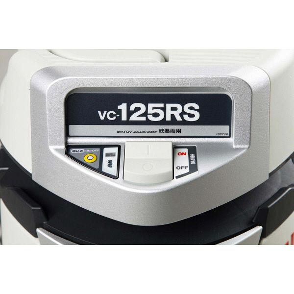 リョービ 集じん機 乾湿両用 12L 手元スイッチ VC-125RS (直送品)