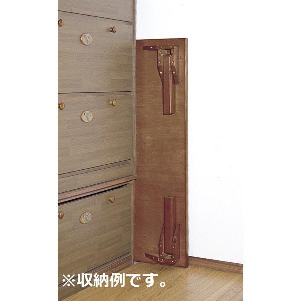 ファミリー・ライフ 木製折れ脚座卓 けやき色 幅1500mm 1台 (直送品)