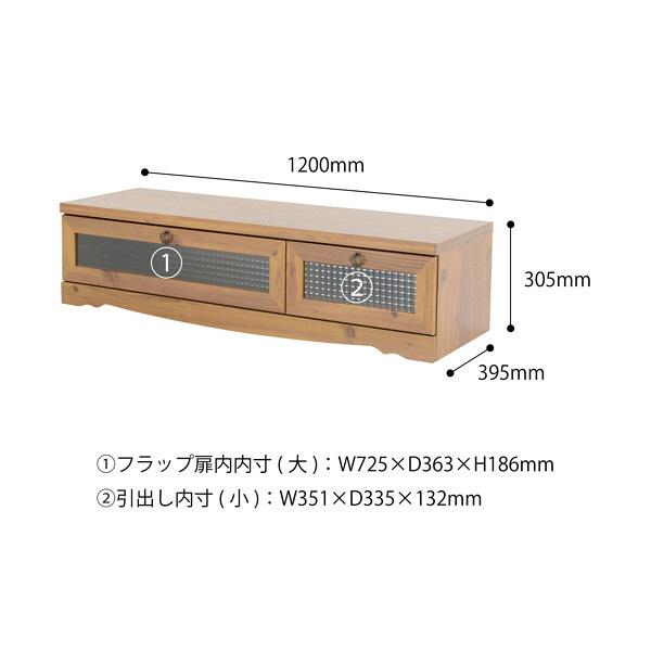 佐藤産業 ビストロ ローボード 幅1200mm×高さ305mm ブラウン BT30-120L_LBR 1台 (直送品)
