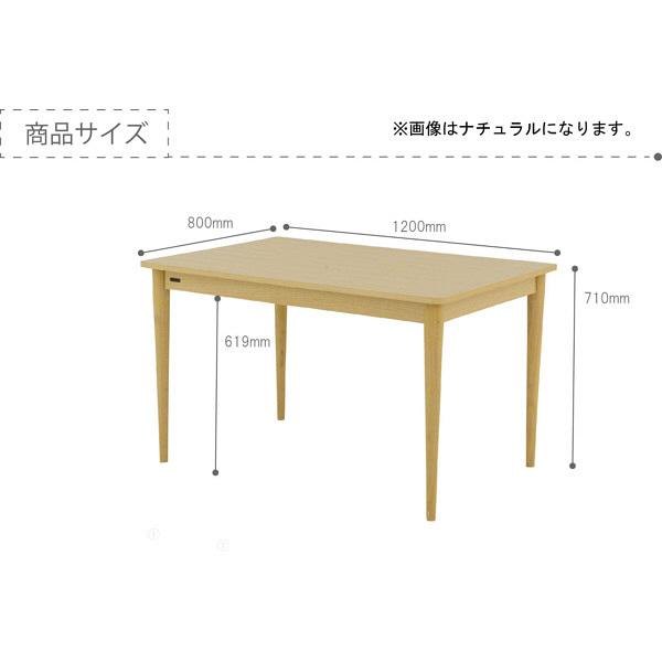 佐藤産業 FORESSY(フォレッシー) ダイニングテーブル 幅1200mm×奥行800mm ナチュラル FOR70-120T_NA 1台 (直送品)