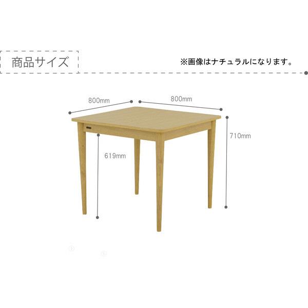 佐藤産業 FORESSY(フォレッシー) ダイニングテーブル 幅800mm×奥行800mm ブラウン FOR70-80T_BR 1台 (直送品)