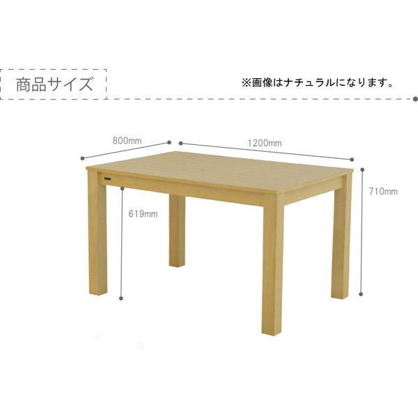 佐藤産業 LUMBIE(ランビー) ダイニングテーブル ナチュラル 幅1200×奥行800×高さ710mm 1台 (直送品)