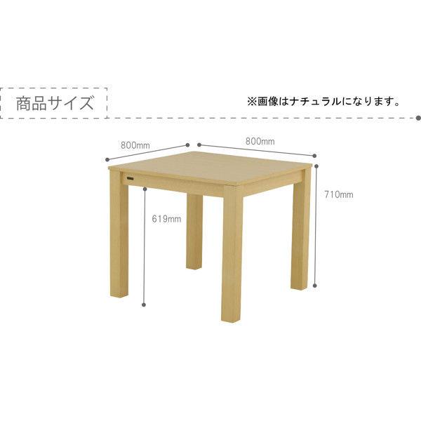 佐藤産業 LUMBIE(ランビー) ダイニングテーブル 幅800mm×奥行800mm ブラウン LUM70-80T_BR 1台 (直送品)