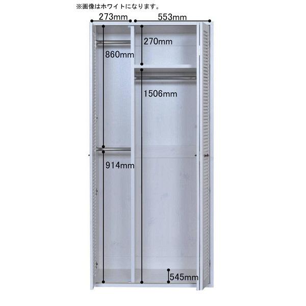 佐藤産業 プラカ ルーバー扉クローゼット 幅900mm×高さ1850mm ホワイト pr185-90C_WH 1台 (直送品)