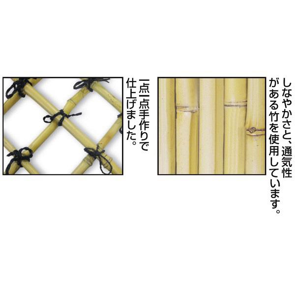 ファミリーライフ 目隠し竹垣 幅1100X高さ1200mm 3枚組 横型 0255210 1セット(3枚組み) (直送品)