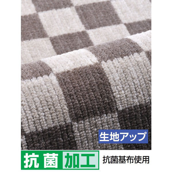 格子キッチンマット ブラウン80×240