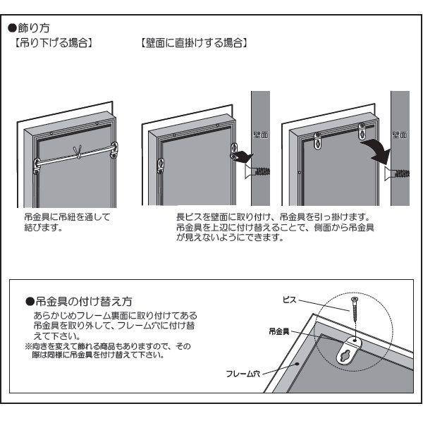ベルク インテリアデコ GREEN GR3438 1台 (直送品)
