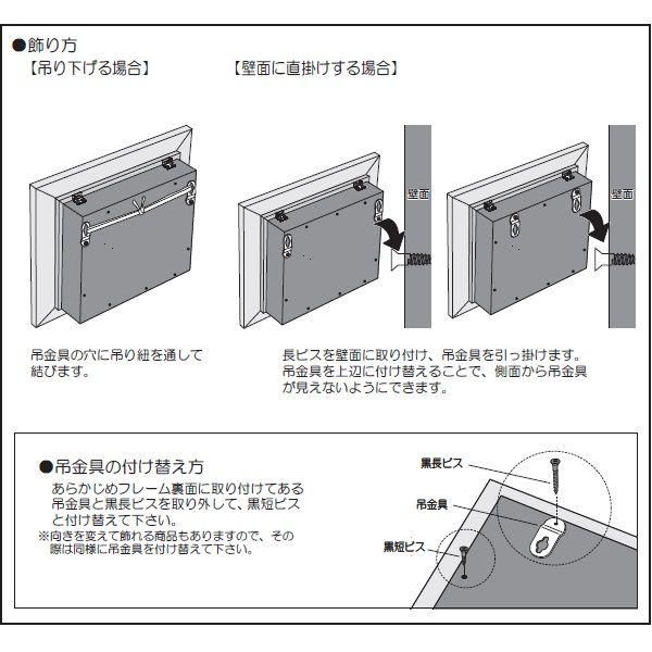ベルク インテリアデコ GREEN GR3083 1台 (直送品)