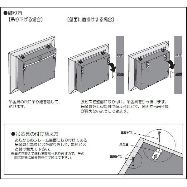 ベルク インテリアデコ GREEN GR3547 1台 (直送品)