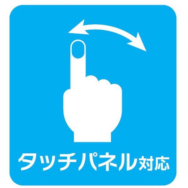 ナカバヤシ エキショウホゴフィルム GBLC14.0WIN SF-FLGBK140W (直送品)