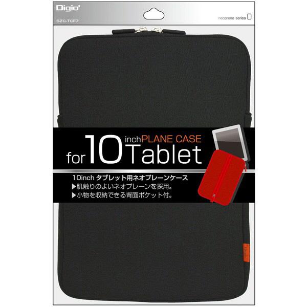 ナカバヤシ 10.6インチタブレットハンヨウプレーンケースブラック SZC-TCF10BK (直送品)