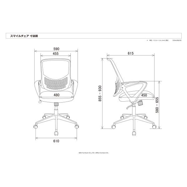 SEKI メッシュチェア オフィスチェア 肘付 ブルー 1脚 (直送品)