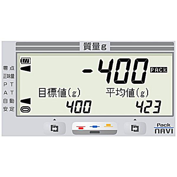 定量計量専用機 PackNAVI 6kg 検定品 Fix-100W-6-4 大和製衡 (直送品)