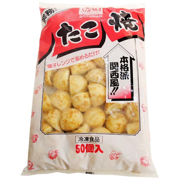 【業務用】関西風とろ~りたこ焼・明石焼