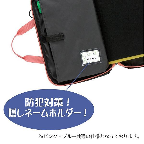 呉竹 書道セット ブルー GC282-12 (直送品)