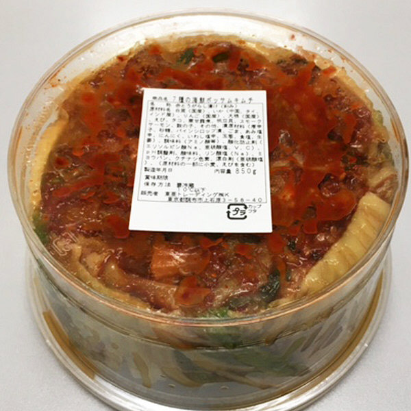 沈菜館 7種の海鮮ポッサムキムチ