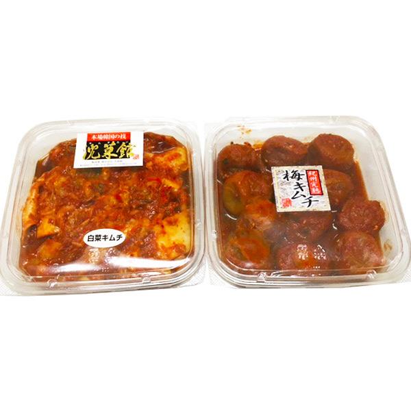 沈菜館 白菜キムチ・梅キムチセット