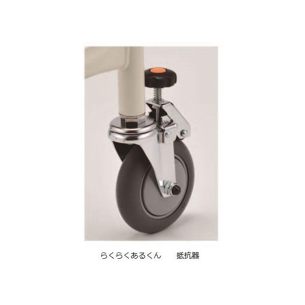 ナビス(アズワン) らくらくあるくん(R)(ネスティング歩行器) 抵抗器付き ブルー Rkun-RBL 1個 8-6501-02(直送品)
