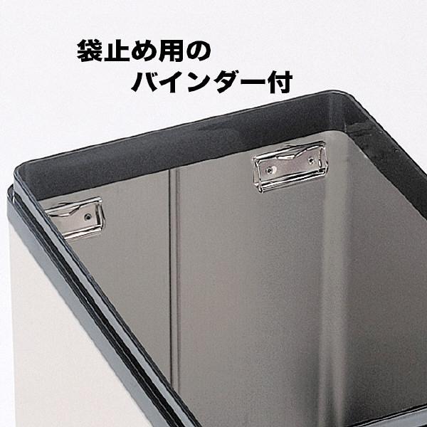 ぶんぶく 角型ロータリー屑入れ ゴミ箱 31.7L 大 袋止め付 1個 (直送品)