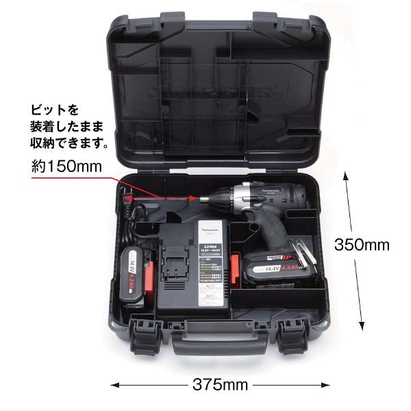 パナソニック Panasonic 充電マルチインパクトドライバー14.4V (4.2Ah電池搭載) ブラック EZ7548LS2S-B (直送品)