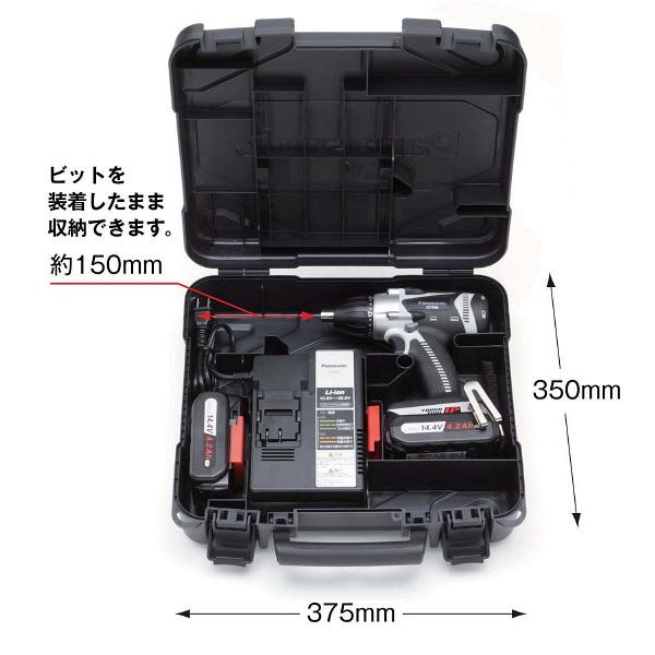 パナソニック Panasonic 充電マルチインパクトドライバー14.4V (4.2Ah電池搭載) グレー EZ7548LS2S-H (直送品)