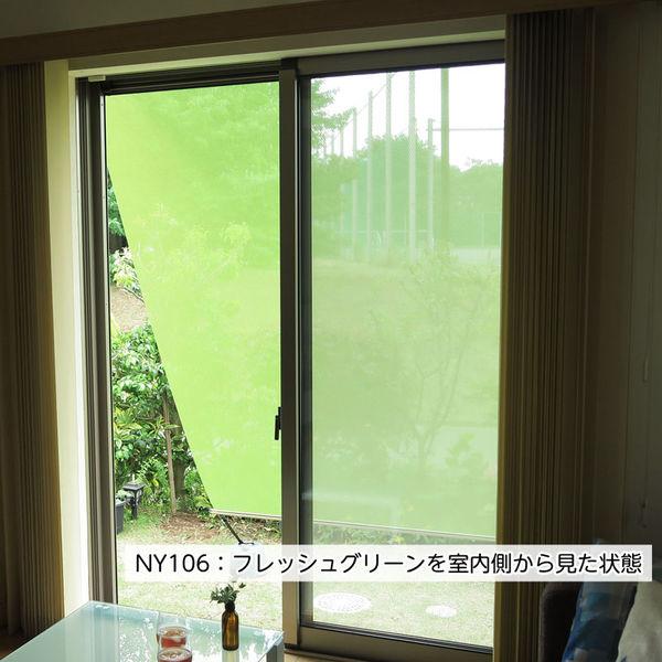 ニチベイ 外付けロールスクリーン ソヨカ 幅2000mm×高さ2000mm ベリーレッド NY105 1セット (直送品)
