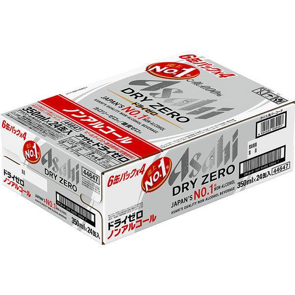 アサヒ ドライゼロ 350ml 24缶