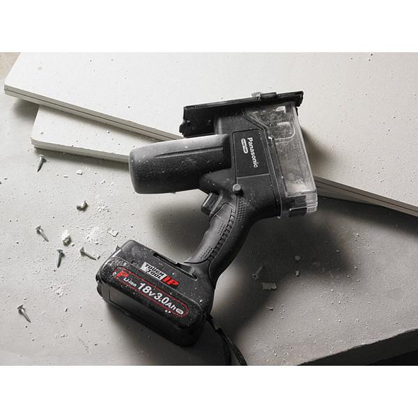 パナソニック Panasonic 【DUAL】 充電角穴カッター18V/3.0Ah ブラック EZ45A3PN2G-B (直送品)