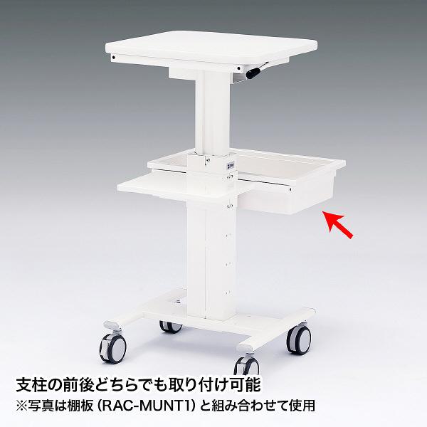 サンワサプライ マルチカート用プラスチックトレー ワゴン関連品 RAC-MUTR1 (直送品)