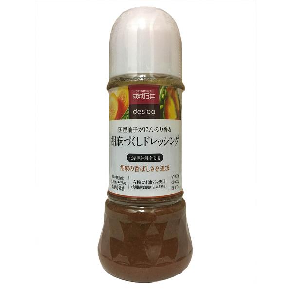 【ギフト】ドレッシング・オイルセット