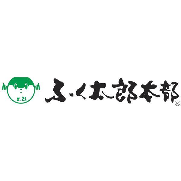 ふく料理ホームコース(3人前)