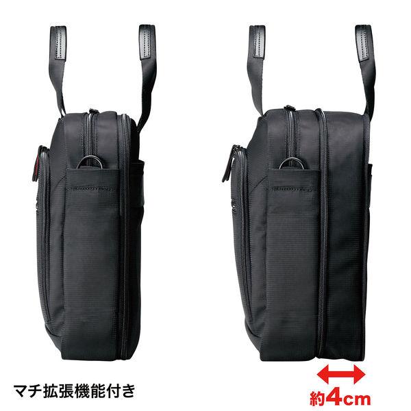 サンワサプライ マチ拡張PCバッグ ブラック/14インチワイドまで対応 BAG-W1BKN (直送品)