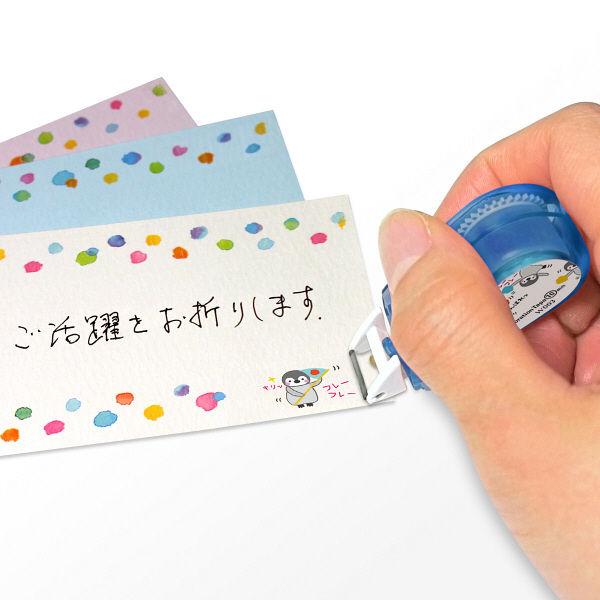 ワイドデコラッシュ応援ペンギン(直送品)