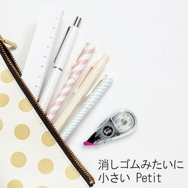 修正テープ プチ ブラック(直送品)