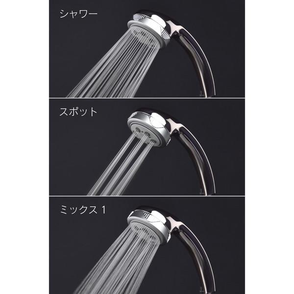 ホリダー・シモン シャワーヘッド 5段切替(節水 マッサージ 掃除 リフレッシュ ボッシーニ)GA-FC005 (直送品)