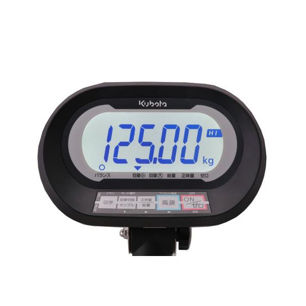 クボタ計装 デジタル台はかり6kg用(検定品) KL-SD-K6MS(地区1-3) (直送品)