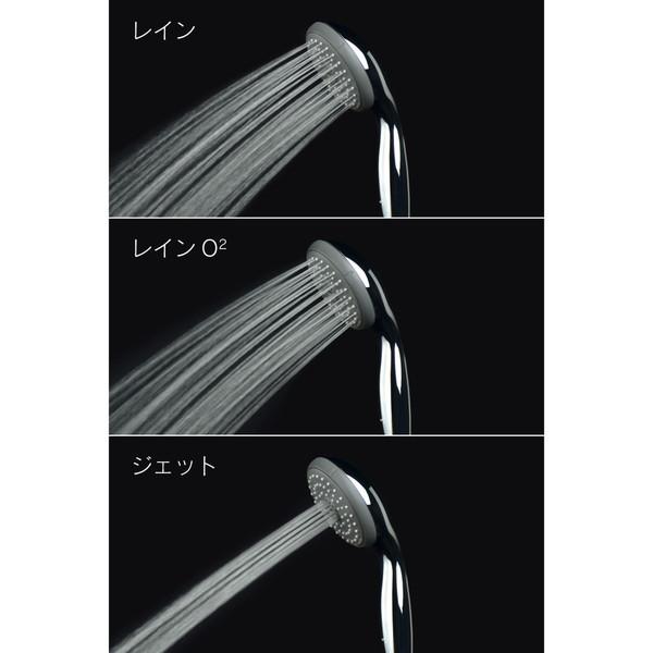 ホリダー・シモン シャワーヘッド 空気取込み構造 3段切替(節水 マッサージ 掃除 やさしい浴び心地 グローエ)GA-FC006 (直送品)